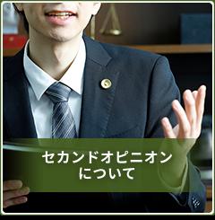 経営アドバイザリー・顧問のご紹介